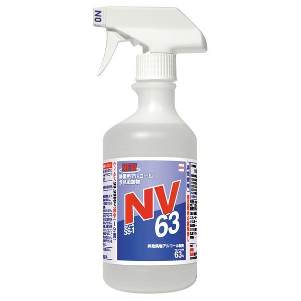 【入荷未定】セハノールSS-1 NV63 除菌用アルコール 500mLトリガー付