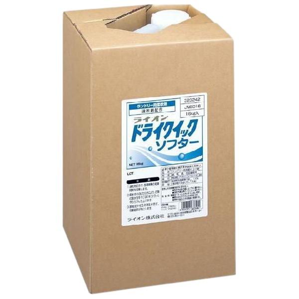 ライオン ドライクイックソフター ランドリー用柔軟剤 16kg【取り寄せ商品・即納不可・代引き不可・返品不可】