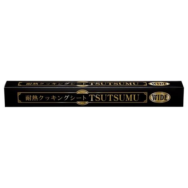 リケンファブロ TSUTSUMU 耐熱クッキングシート ロールタイプ ワイド 45cm×25m