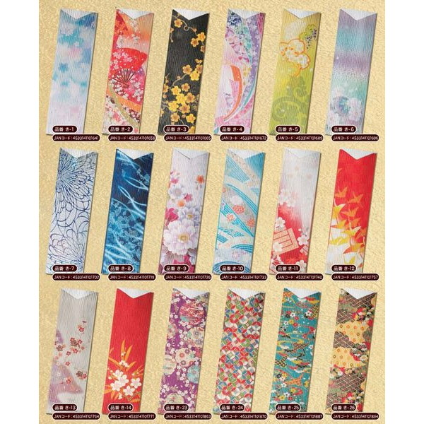 箸袋 きものシリーズ 5型ハカマ きー23 500枚