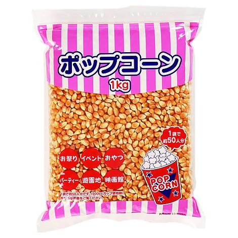 【入荷未定】ハニー ポップコーン豆 バタフライタイプ 1kg