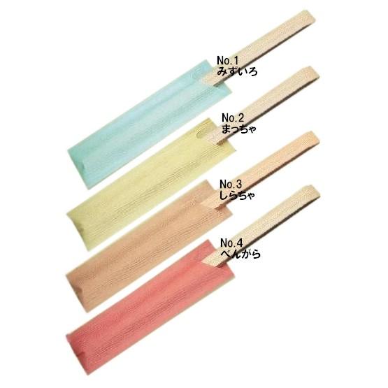 箸袋 日本の色 No.1〜No.4 5000枚 (約37.7mm×130mm)【取り寄せ商品・即納不可・代引き不可・返品不可】