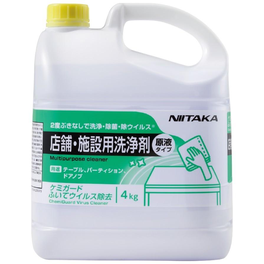 ニイタカ 拭き掃除洗剤 ケミガード ふいてウイルス除去 4kg