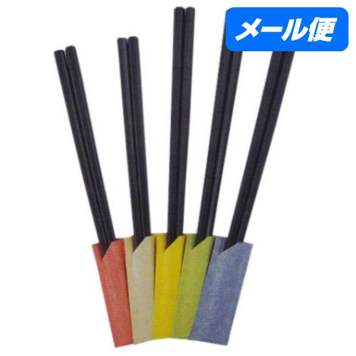 【全国送料無料】リユース箸用 箸袋 75 No.1 赤 500枚【メール便・代引き不可・日時指定不可】