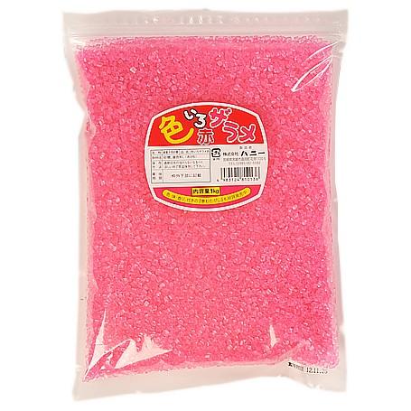 【入荷未定】ハニー 綿菓子用砂糖 色いろザラメ 赤 1kg
