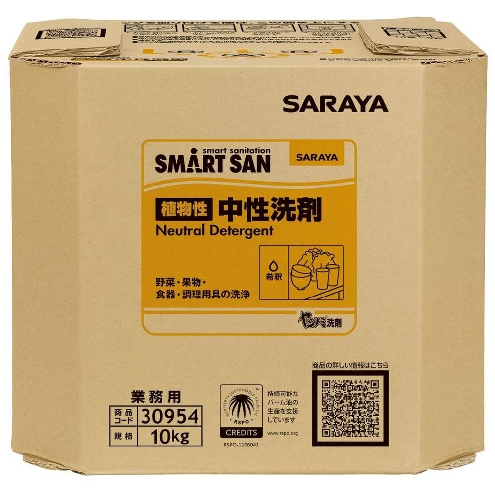 【送料無料】サラヤ ヤシノミ洗剤 10kg 八角B.I.B.