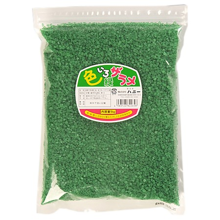 【入荷未定】ハニー 綿菓子用砂糖 色いろザラメ 緑 1kg