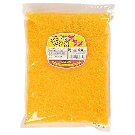 【入荷未定】ハニー 綿菓子用砂糖 色いろザラメ 黄 1kg