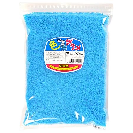 【入荷未定】ハニー 綿菓子用砂糖 色いろザラメ 青 1kg