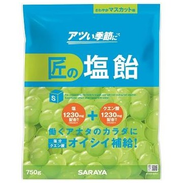 【完売しました】サラヤ 匠の塩飴 マスカット味 750g