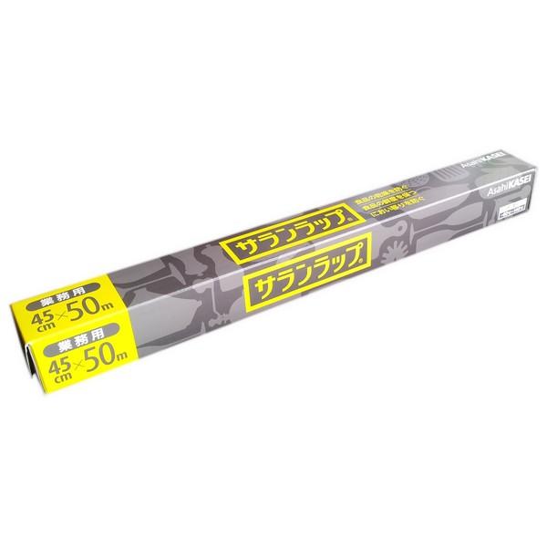 サランラップ 45cm×50m 20本入●ケース販売お徳用