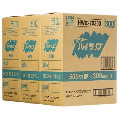 ハイラップ EX-300 30cm×500m 6本入●ケース販売お徳用