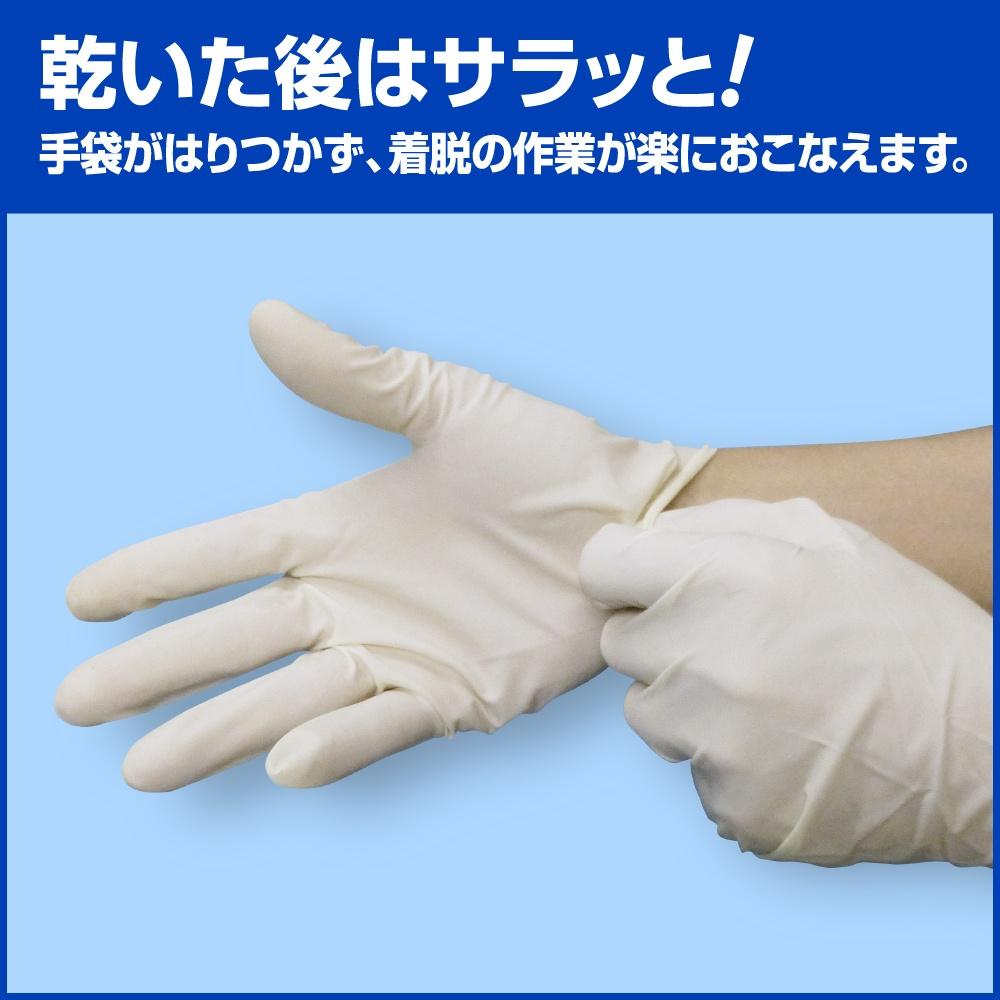 花王 手指消毒剤 ハンドスキッシュEX ロングノズル 本体 800mL×6本入●ケース販売お徳用