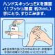 花王 手指消毒剤 ハンドスキッシュEX 4.5L