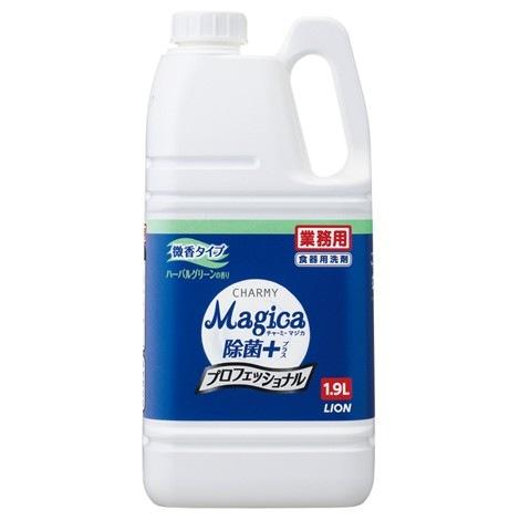 【セール】ライオン CHARMY Magica チャーミーマジカ 除菌+(プラス) プロフェッショナル 微香ハーバルグリーンの香り 1.9L×6本入●ケース販売お徳用