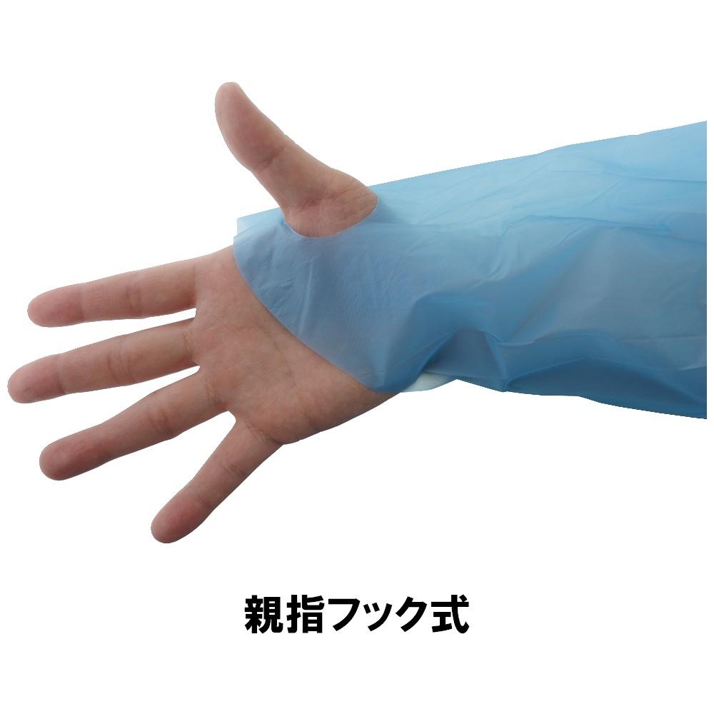 使い捨てプラスチックガウン AQUSEAR LDPEガウン 親指フック式 ブルー フリーサイズ 20枚×15箱入●ケース販売お徳用【メーカー直送】