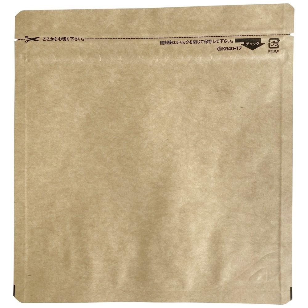 ラミジップ KR40-17 スタンドパック アルミクラフトタイプ 30+150×170(35)mm 50枚×5袋【専用倉庫直送】