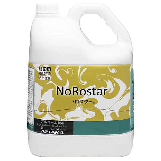 【在庫なくなり次第、入荷未定】ニイタカ アルコール製剤 ノロスター 5L