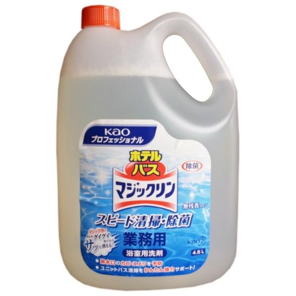 花王 ユニットバス用浴室洗剤 ホテルバスマジックリン 4.5L