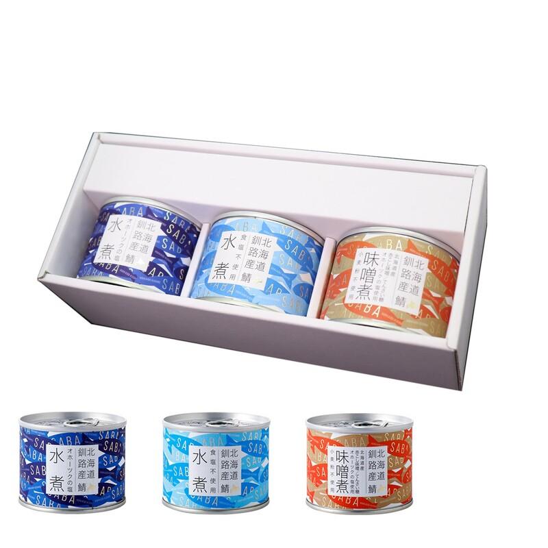 北海道産 鯖缶ギフトセット(3入り)