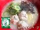 比内地鶏白湯ラーメン・ねぎ油セット