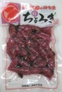 酢ちょろぎ(酢漬)×3袋