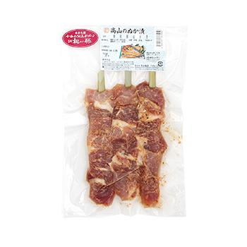 串桃豚のぬか漬け 3本×3袋