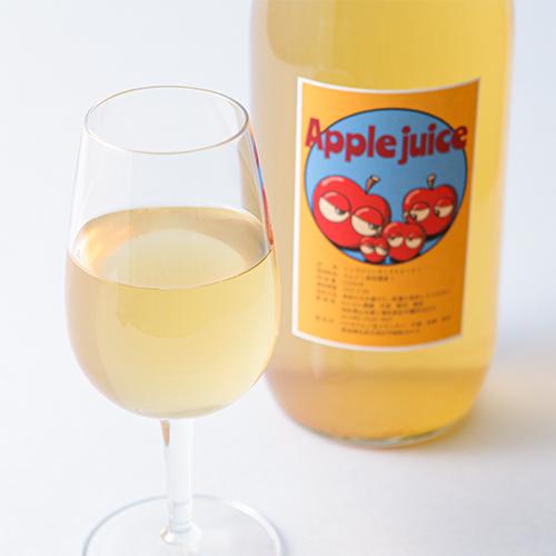 【三種町産品】わにさん農園 無添加りんごジュース2本セット