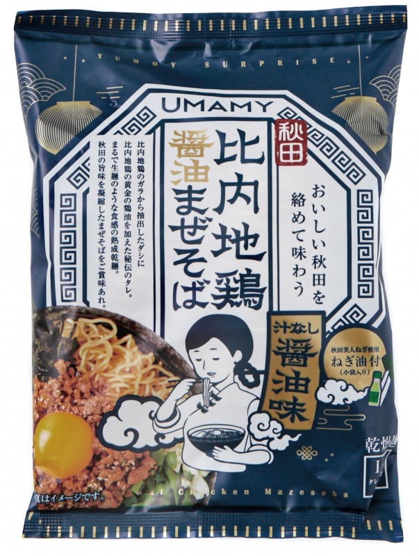 UMAMY[ウマミー] 比内地鶏醤油まぜそば