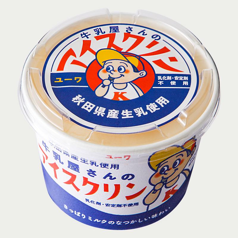 【yuwa】牛乳屋さんのアイスクリン