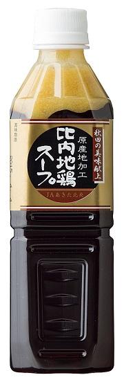 JA秋田たかのす 比内地鶏スープ 500g