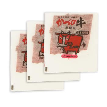 かづの牛工房 ビーフジャーキー15g×3袋セット