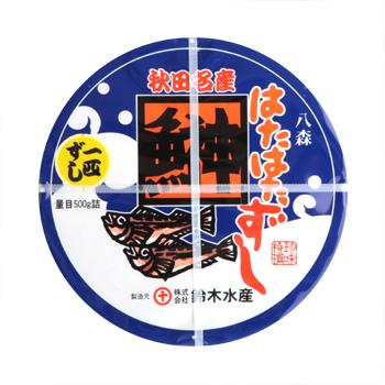 鈴木水産 はたはた一匹ずし(樽入れ)500g