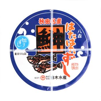 鈴木水産 はたはた切り寿司(樽入れ)  500g