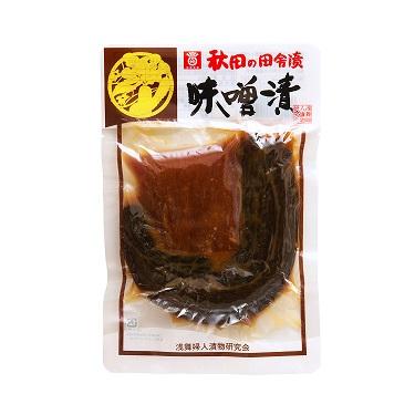 味噌漬け(味噌漬)×3袋
