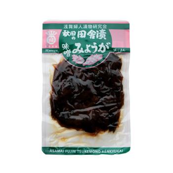 味噌みょうが(味噌漬)×3袋