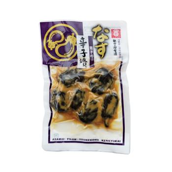 なすの辛子漬け(辛子漬)150g×3袋