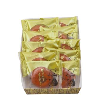 お菓子の泉栄堂  若返りまんじゅう 10個入り