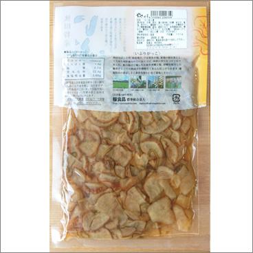 桜食品いぶりがっこ刻み昆布味 3袋セット