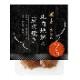 特選とりびあん比内地鶏炭火焼 4種セット(味噌・醤油・塩・つくね)