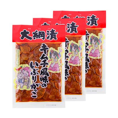 大綱漬 キムチ風味 3袋セット