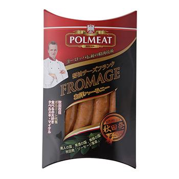 POLMEAT<ポルミート> プレミアムBOX3種セット