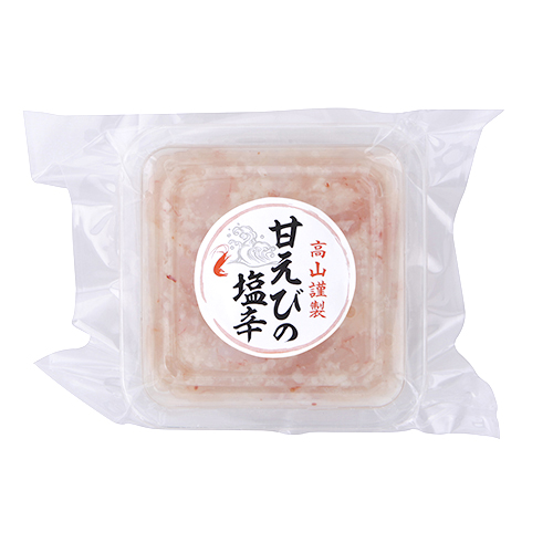 高山謹製 甘えびの塩辛・赤えびの塩辛セット