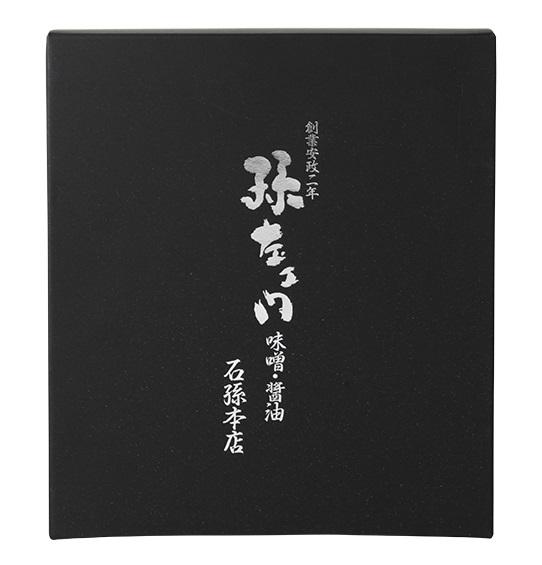 石孫の贈りもの 4,200円セット (セット_6)