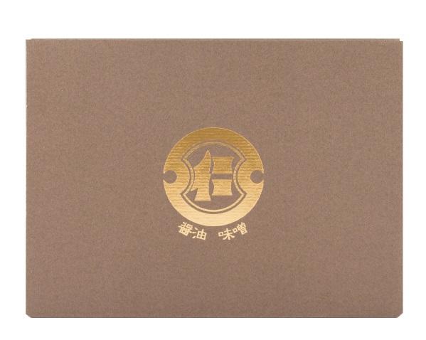 石孫の人気セット 1,580円セット【みそたまり・孫左エ門味噌】 (セット_12)