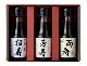 石孫の人気セット 1,880円セット【醤油セット】 (セット_10)