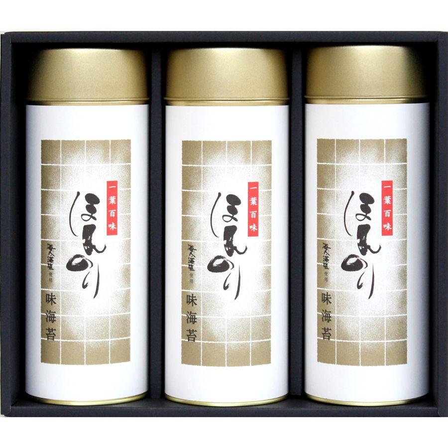 特撰・広島かき味のり小3缶(ほんのり-30)