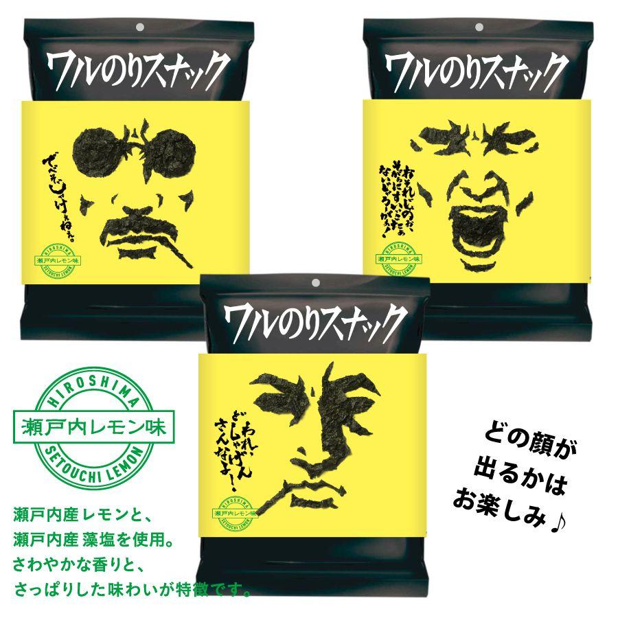 ワルのりスナック12袋入(2種各6袋)お好み・レモン