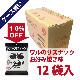 ワルのりお好み焼味12袋【ケース買い】