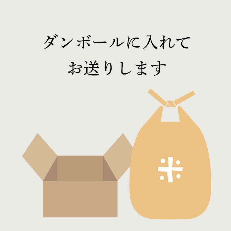 秋田のお米 おかげさん(あきたこまち)白米5kg×1袋
